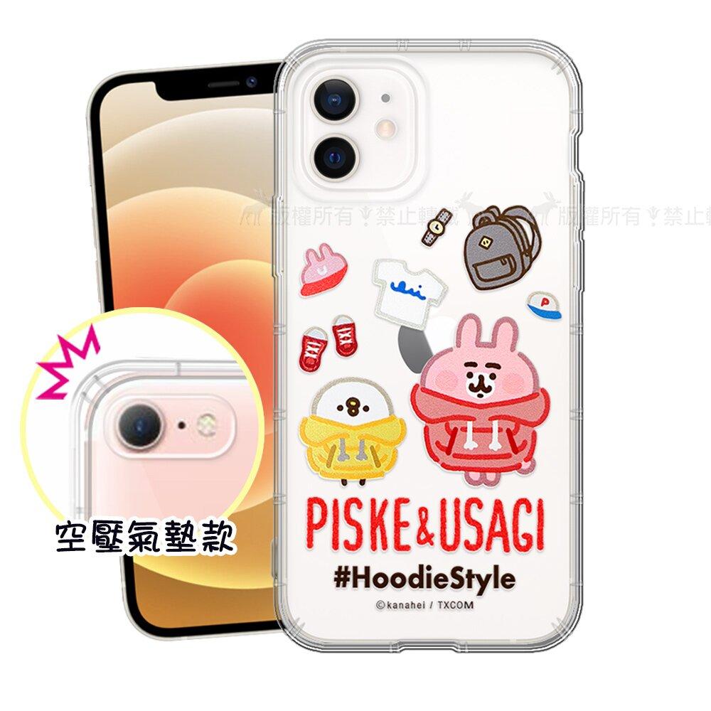 官方授權 卡娜赫拉 iPhone 12 / 12 Pro 6.1吋 共用 透明彩繪空壓手機殼(裝酷) 保護殼