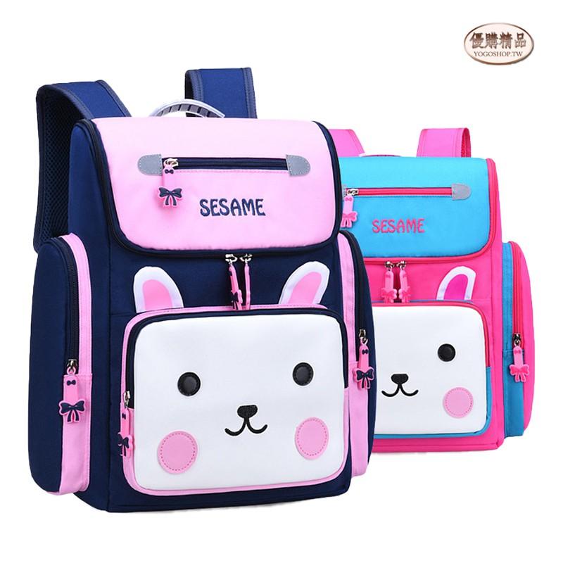 【開學季】新款韓版卡通書包 國小 1-3年級 雙肩 護脊 減負 兒童防水包 書包 背包