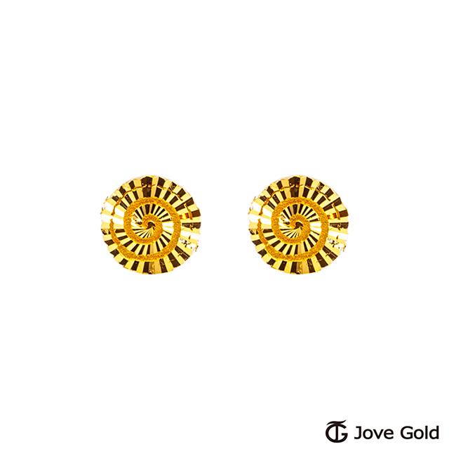 JoveGold漾金飾 最佳女主角黃金耳環
