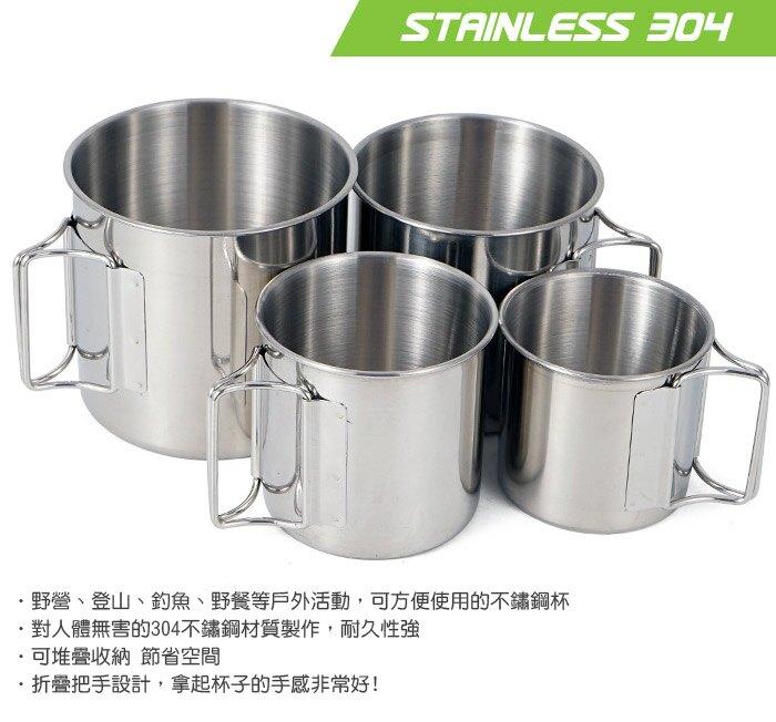 304不鏽鋼杯4件組(可堆疊)贈收納袋 /啤酒杯 咖啡杯 不鏽鋼杯 野餐 露營 登山 不鏽鋼304杯 不鏽鋼碗