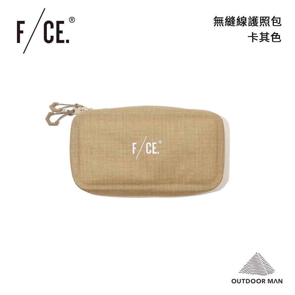[F/CE] No Seam Passport Case 無縫線護照包/卡其色