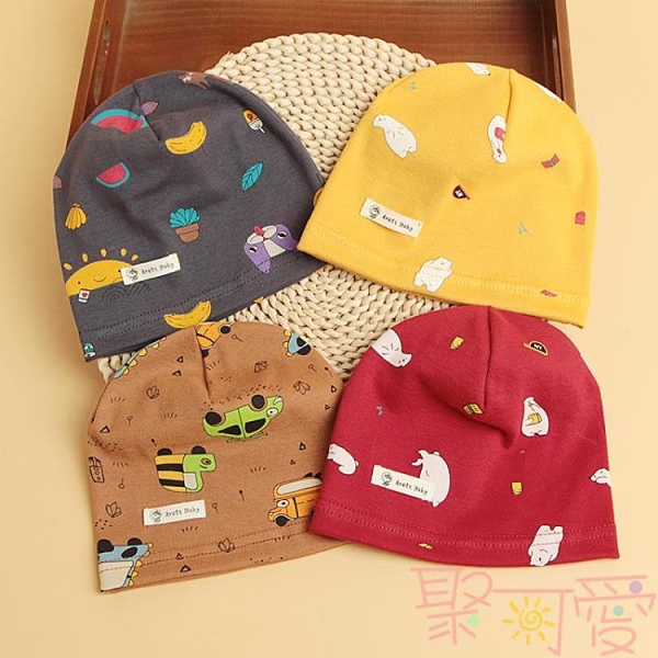 薄款嬰兒帽子可愛超萌兒童純棉套頭帽子【聚可愛】