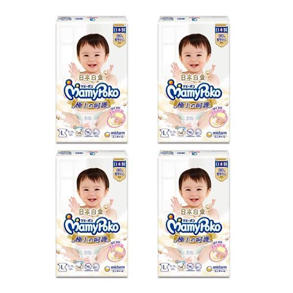 【南紡購物中心】滿意寶寶 極上呵護紙尿褲 L 52片*4包入(箱購)