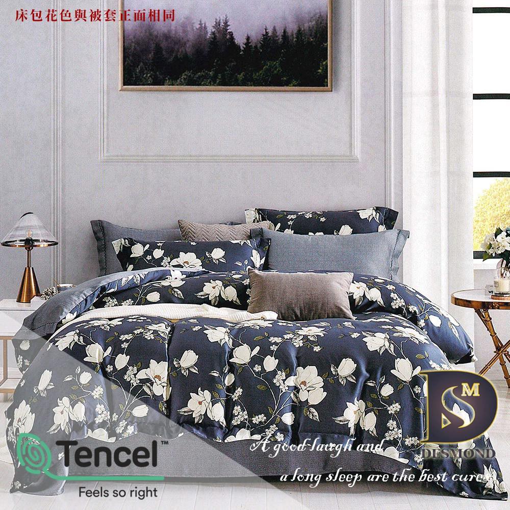 【岱思夢】花開迷影 100%天絲床包組 鋪棉床罩組 雙人 加大 特大 TENCEL 天絲 床包 床罩 四件式 七件式
