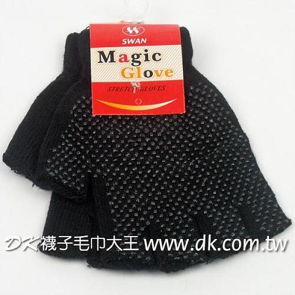 黑色止滑半指魔術保暖手套【DK大王】
