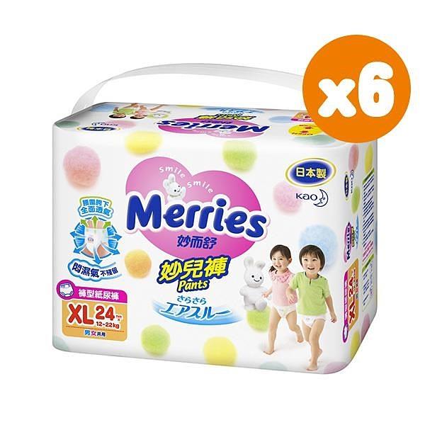 【南紡購物中心】妙而舒 妙兒褲 紙尿褲 XL 24片*6包入(箱購)