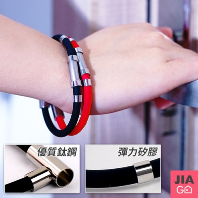 JIAGO 防靜電運動手環