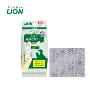 日本獅王 親親齒垢清潔紙巾 無香味x3入
