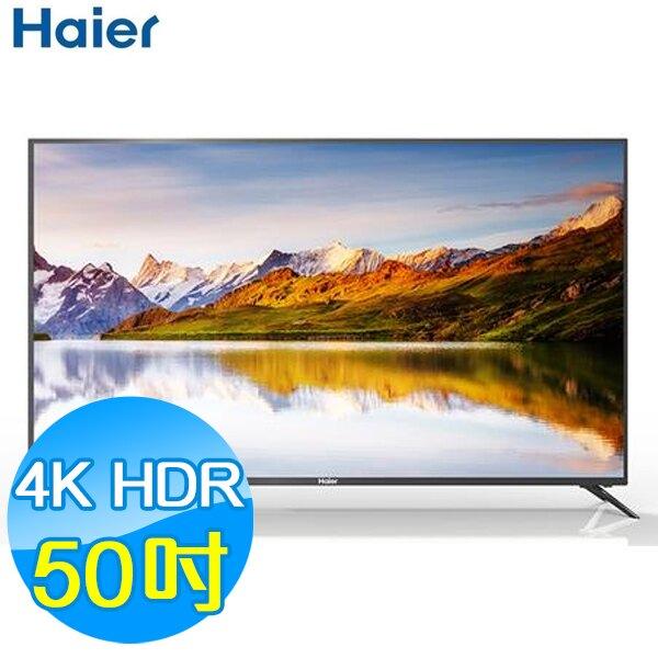 【領券折$300】Haier 海爾 50吋 4K HDR 聯網液晶顯示器 LE50U6950UG