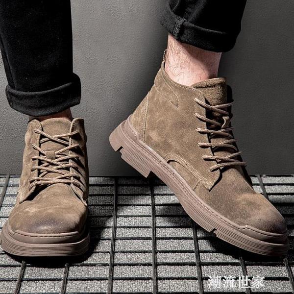 馬丁靴男高幫工裝鞋中幫潮英倫風男士秋冬季百搭加絨保暖雪地棉鞋『潮流世家』