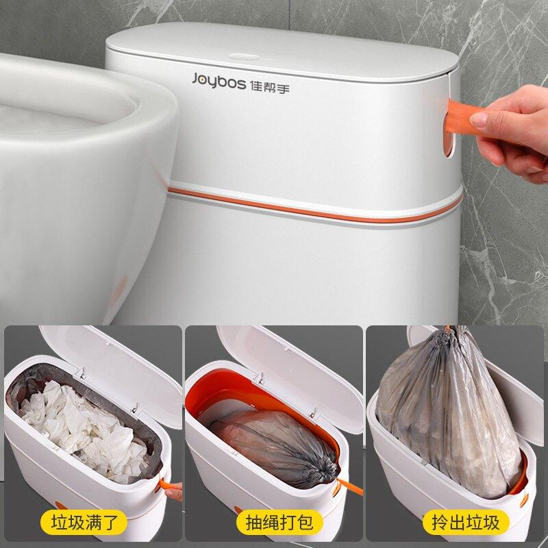 垃圾桶 垃圾桶家用廁所衛生間帶蓋廚房客廳紙簍創意高檔簡約自動有蓋夾縫[優品生活館]