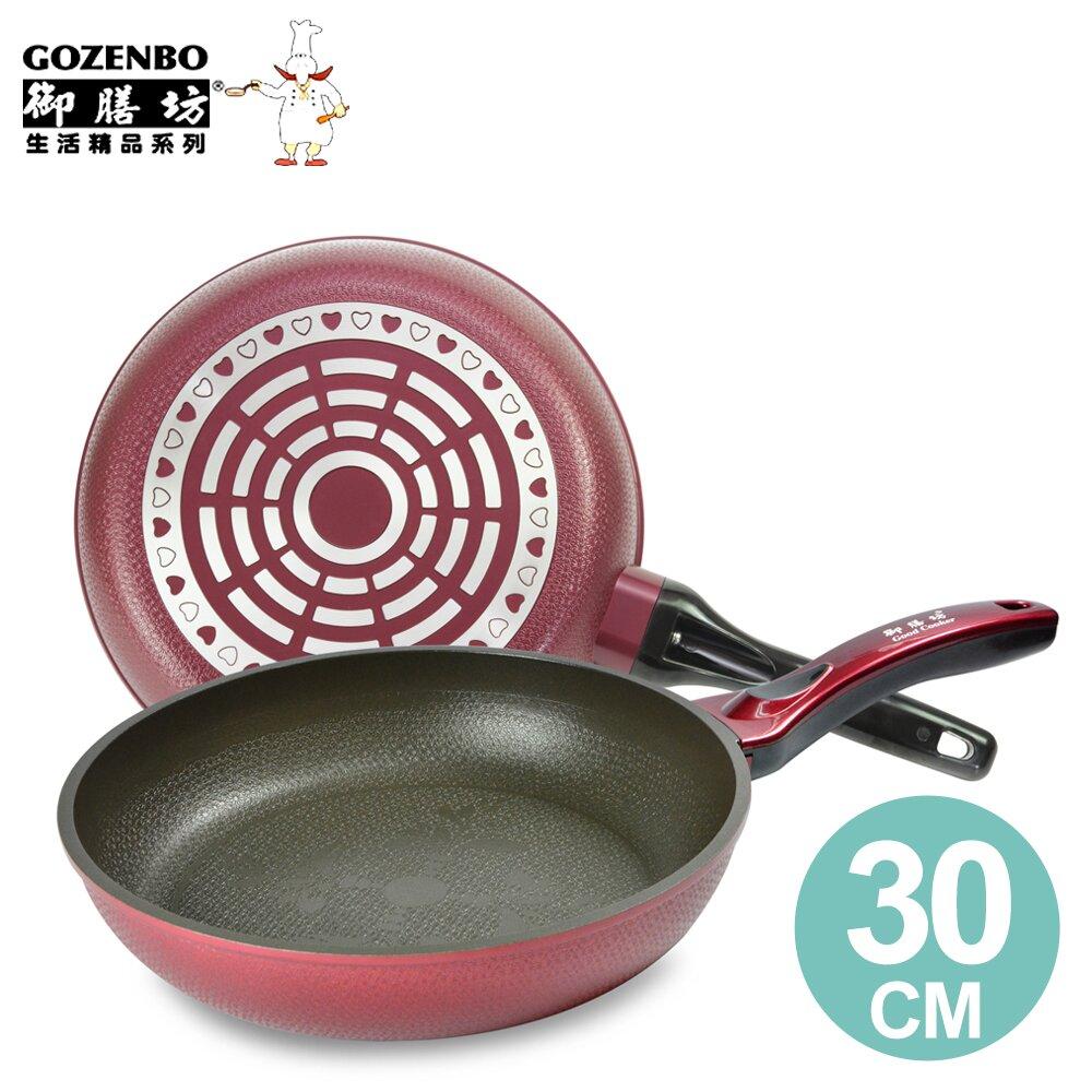 《御膳坊》薔薇大金陶瓷平底鍋-30cm(不含蓋) 紅色