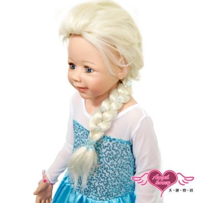 童裝配件 冰雪精靈假髮 耶誕節萬聖節道具系列(金黃F) AngelHoney 天使霓裳