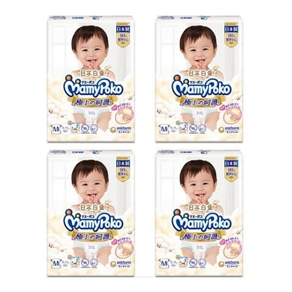 【南紡購物中心】滿意寶寶極上呵護紙尿褲 M 62片*4包入(箱購)