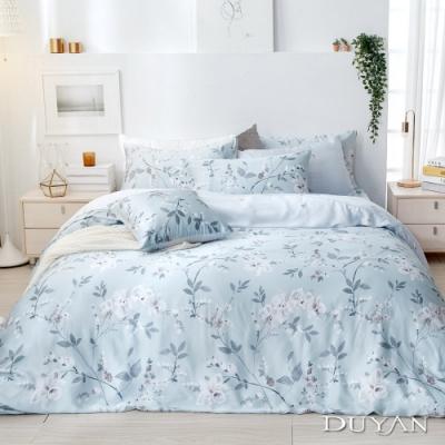 DUYAN竹漾-100%頂級萊塞爾天絲-雙人鋪棉兩用被套-常青花絮 台灣製