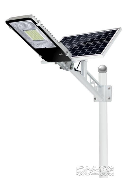 太陽能燈太陽能燈戶外led家用超亮100W路燈新農村防水室外6米高桿YJT  新年鉅惠 台灣現貨