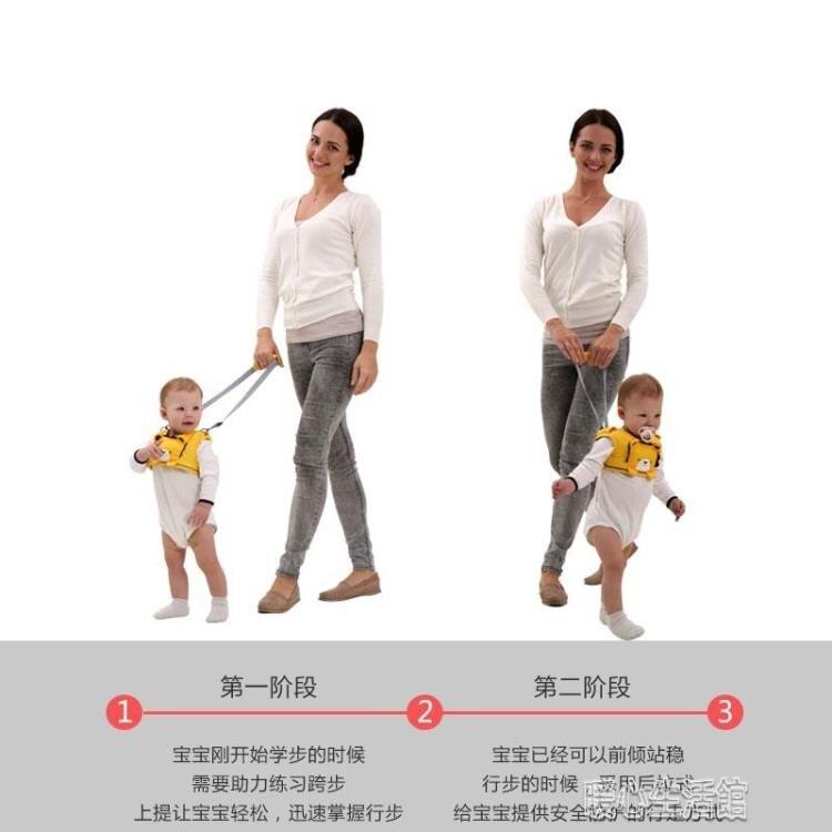 嬰兒學步帶學走路防摔多功能走路輔助器學步背帶寶寶學走步帶安全  新年鉅惠 台灣現貨