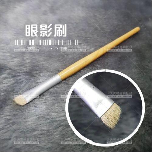 灰白毛眼影刷-單支[23273] 眼部彩妝刷具
