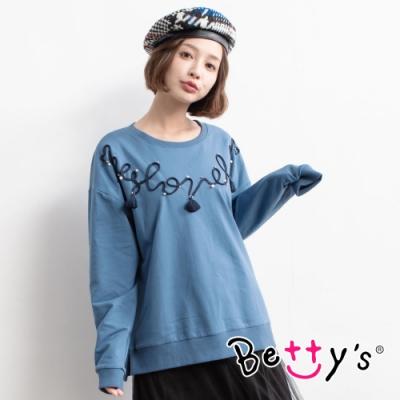 betty's貝蒂思 流蘇織帶縫珠T-shirt(藍色)
