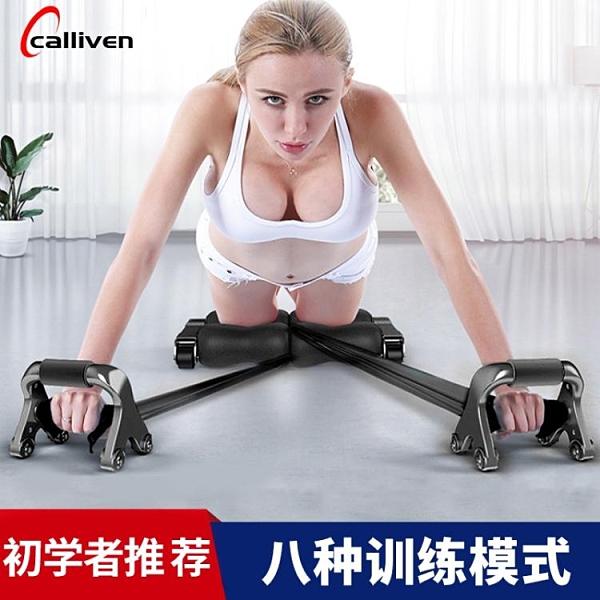 回彈收腹健腹肌神器健腹輪腹肌輪健身器材家用男士運動女士 聖誕節全館免運