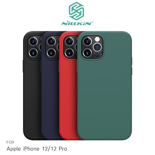 NILLKIN Apple iPhone 12/12 Pro 6.1吋 感系列液態矽膠殼