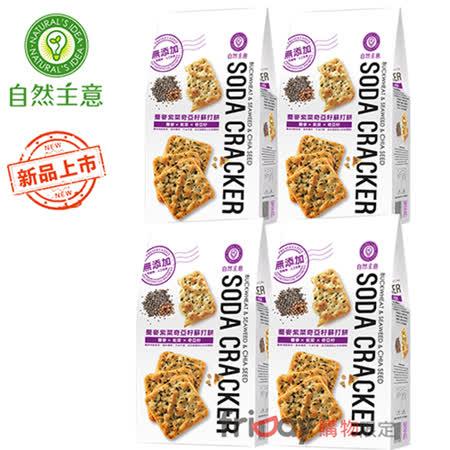 蕎麥紫菜蘇打餅4件組