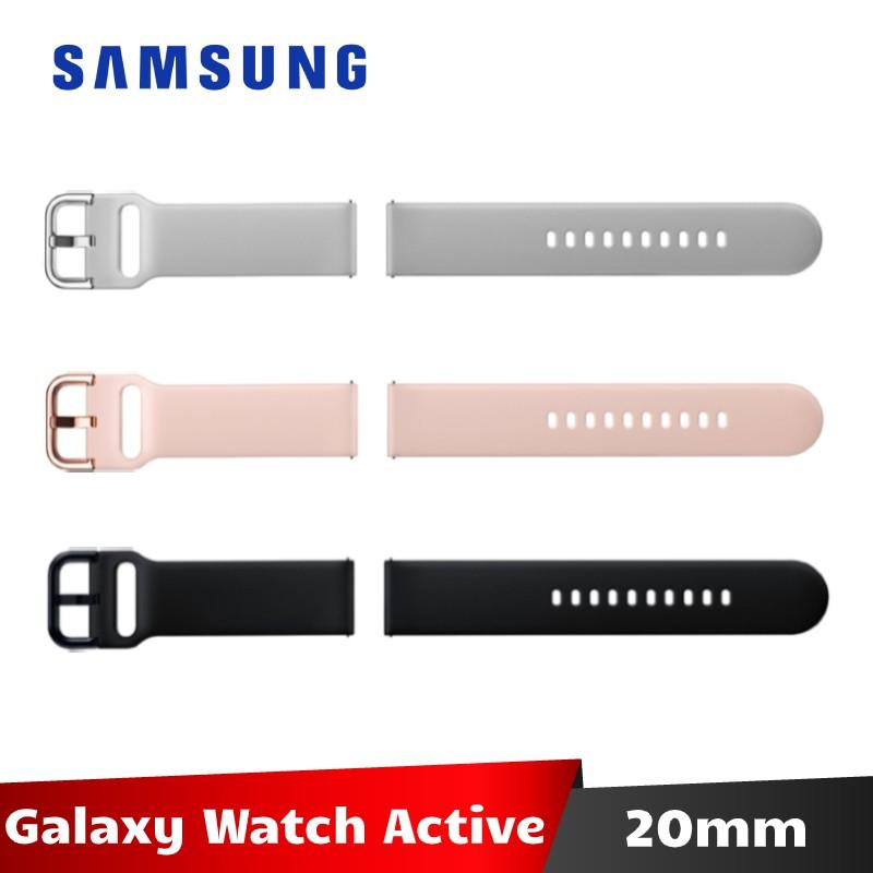 SAMSUNG Galaxy Watch Active 運動彈性原廠錶帶 (20mm)