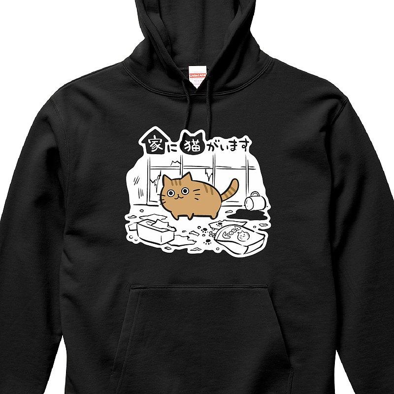 [我家有隻貓] Chatra [黑色] ekot Parker 10盎司插圖高[Sasakawa Rameko]