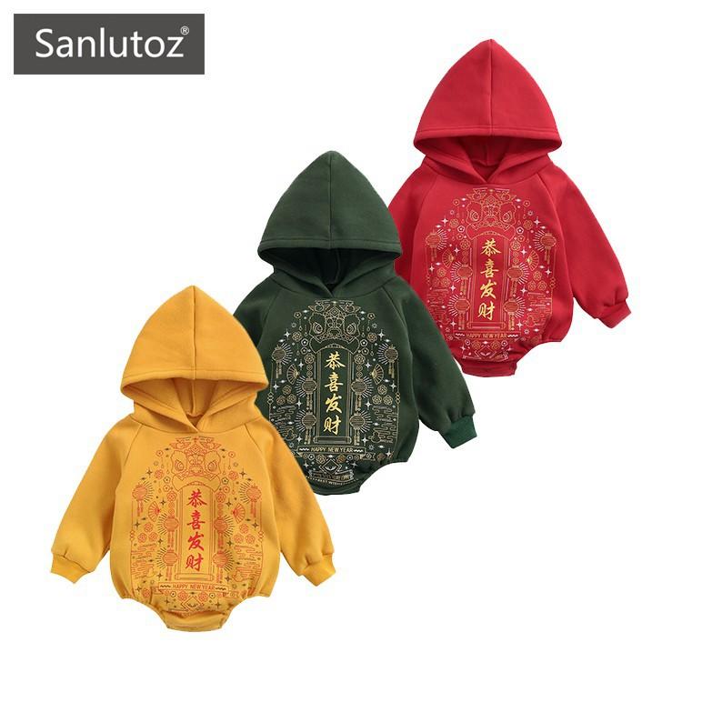 Sanlutoz 秋冬長袖新生兒連帽包屁衣 嬰兒新年造型服裝