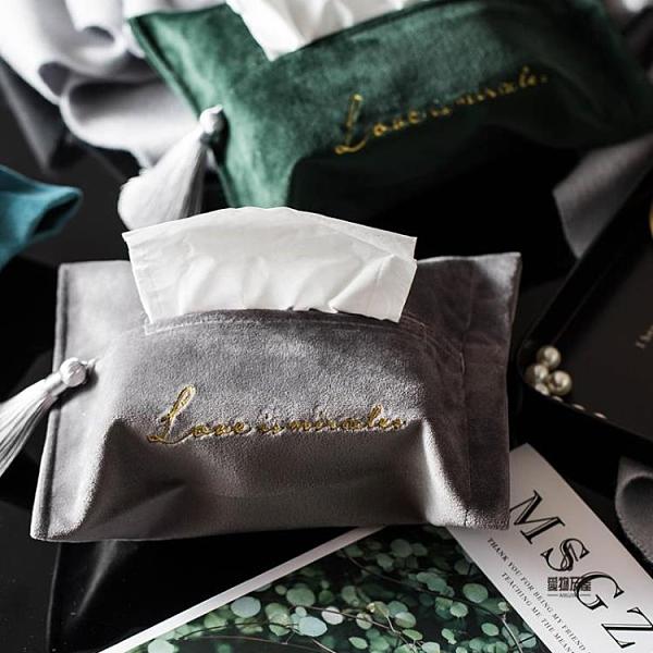 抽紙袋車載紙巾包創意北歐絲絨面紙套布藝【愛物及屋】
