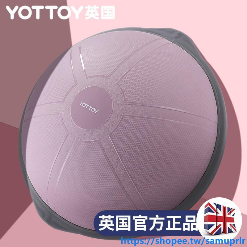 波速球半圓腳踩平衡球訓練普拉提加厚防爆瑜伽球健身球減肥器材女