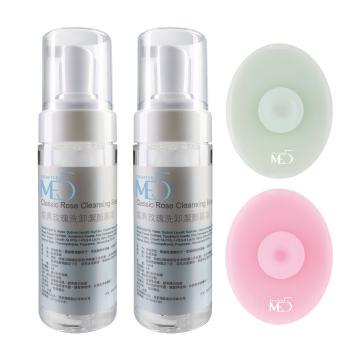 【ME5】洗卸套組(經典玫瑰洗卸潔顏慕斯2瓶+矽膠洗臉刷2/組)