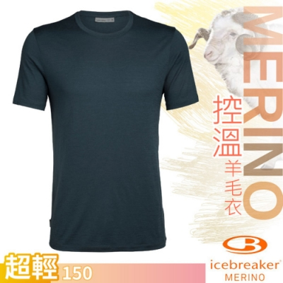 Icebreaker 男款 Tech Lite 美麗諾羊毛 圓領短袖上衣.透氣休閒衫T恤.排汗衣_海藻綠