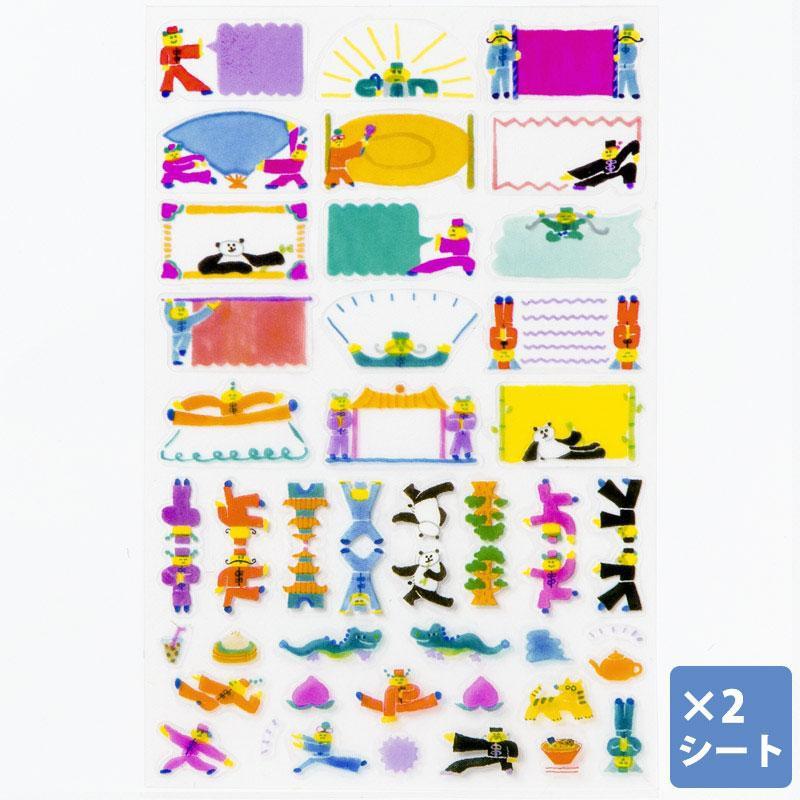 AIUEO Schedule Pop Seal/ Tai Chi eslite誠品