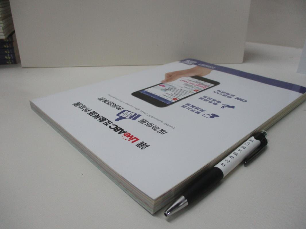 【書寶二手書T4/語言學習_DK8】ABC互動英語年度特別企劃-彩繪圖解生活英語_附光碟