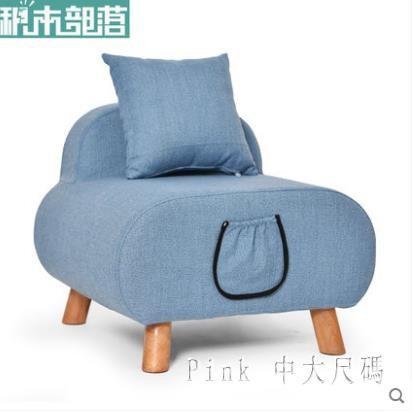 【熱賣】懶人沙發單人迷你休閒沙發椅可愛兒童可拆洗臥室小沙發 JY7717【F】