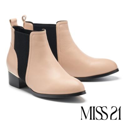短靴 MISS 21 百搭質感鬆緊帶拼接真皮金屬粗跟短靴-米