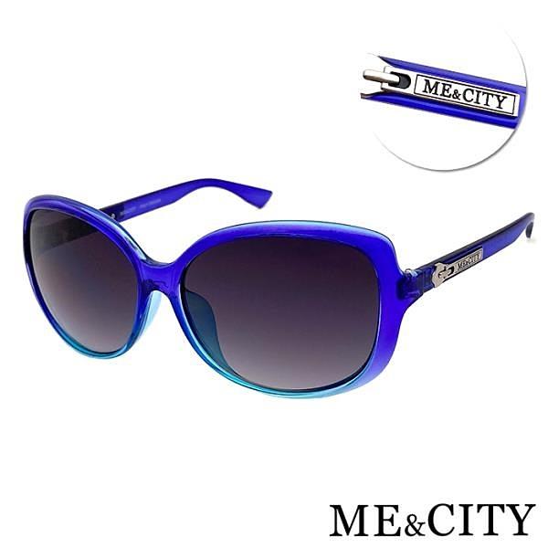 【南紡購物中心】【SUNS】ME&CITY 歐美綴飾漸層系列太陽眼鏡 抗UV400(ME 120010 F151)