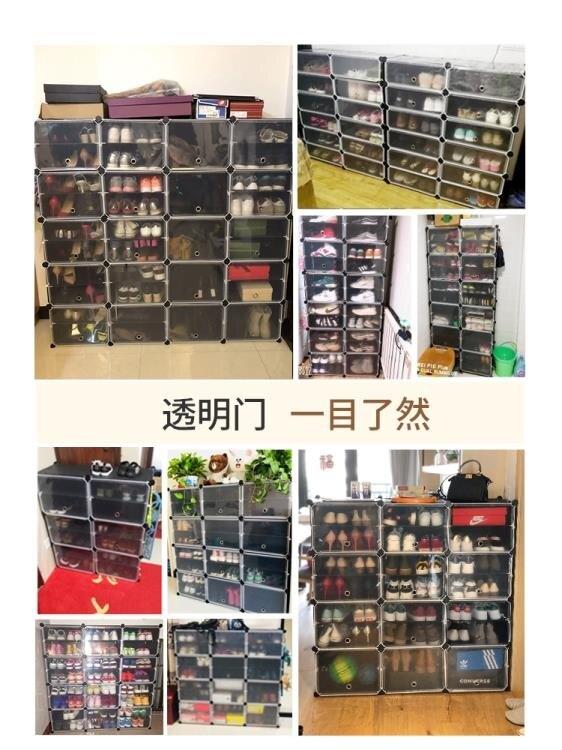 鞋架 簡易鞋柜家用防塵收納神器鞋架子多層組裝經濟型門口塑料超大容量【免運】