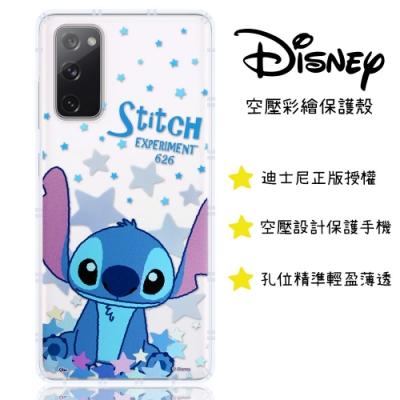 【迪士尼】三星 Samsung Galaxy S20 FE 5G 星星系列 防摔氣墊空壓保護套(史迪奇)