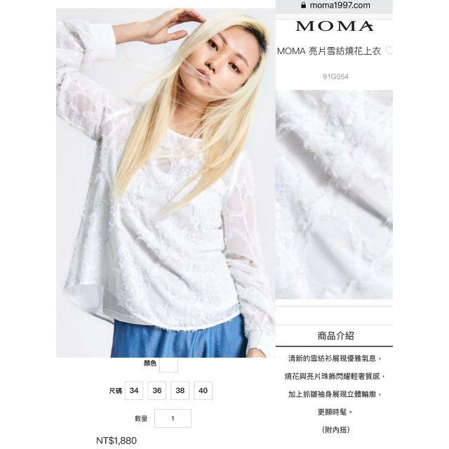 MOMA40尺寸 亮片雪紡燒花上衣