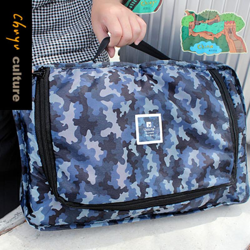【珠友文化】迷彩衣物收納袋/旅行收納/分類收納-02藍