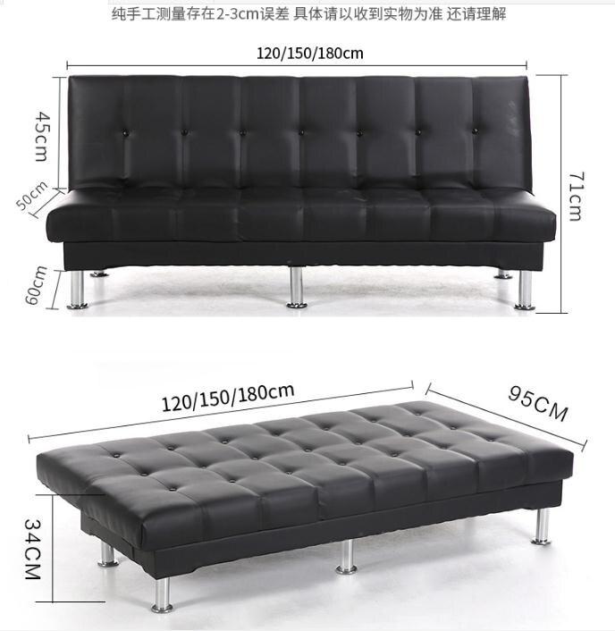 沙發可折疊沙發床兩用小戶型多功能1.5米1.8客廳簡約三人布藝懶人沙發JD 夏季上新(7-10天送達,尺寸大於35cm請選用宅配)
