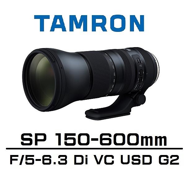【南紡購物中心】TAMRON SP 150-600mm F5-6.3 Di VC USD G2 [A022]