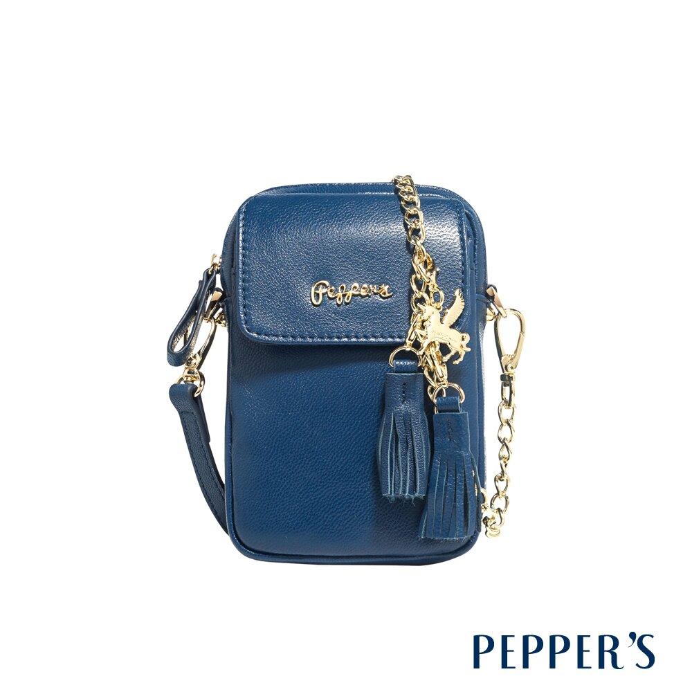 PEPPER'S Ellie 羊皮掀蓋隨身包 - 午夜藍