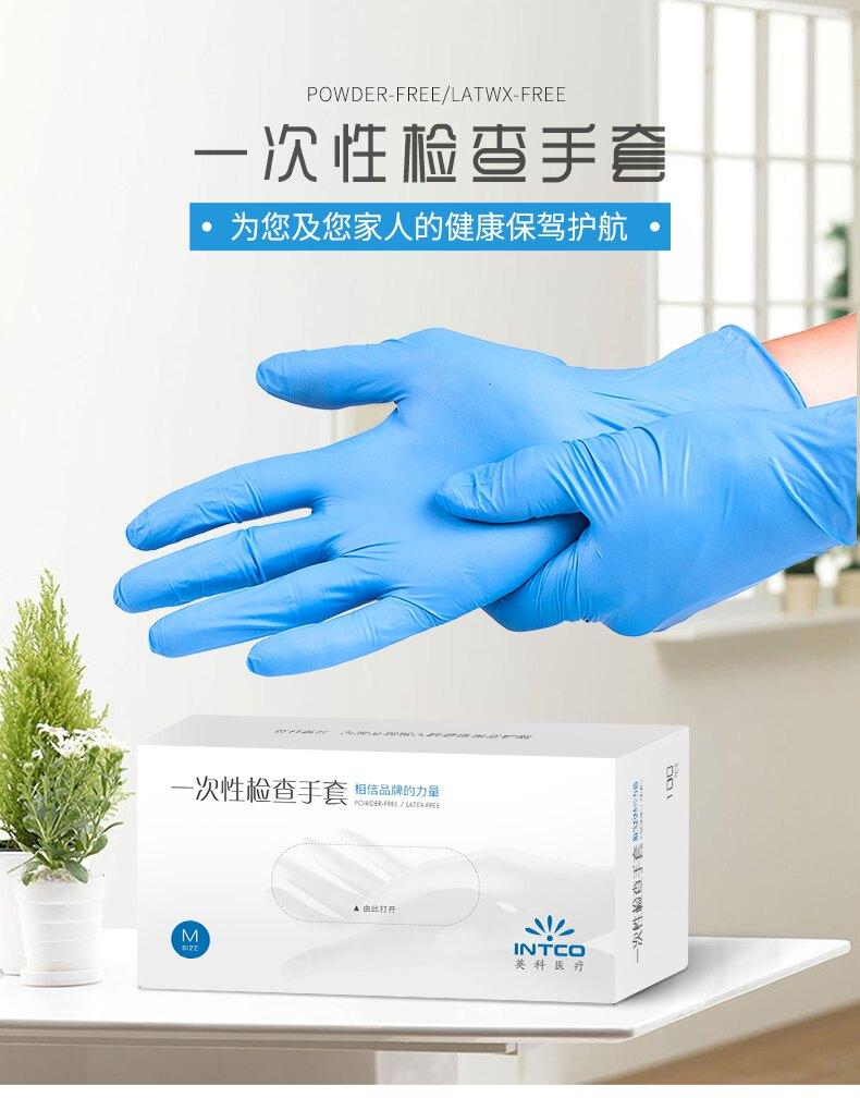 英科一次性手套乳膠耐磨加厚檢查隔離彈性防護手套  新年鉅惠 台灣現貨