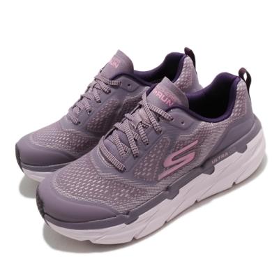 Skechers 慢跑鞋 Max Cushioning 女鞋 支撐 避震 緩衝 防滑 耐用 紫 粉 17690MVE