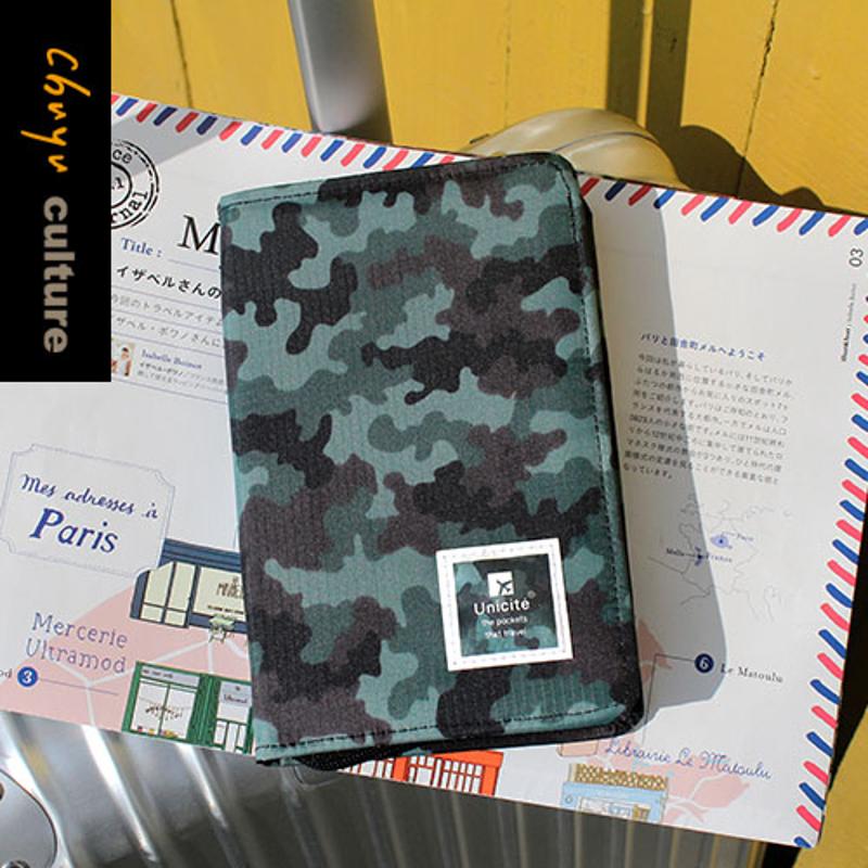 【珠友文化】迷彩拉鍊護照短夾/護照保護套-01綠