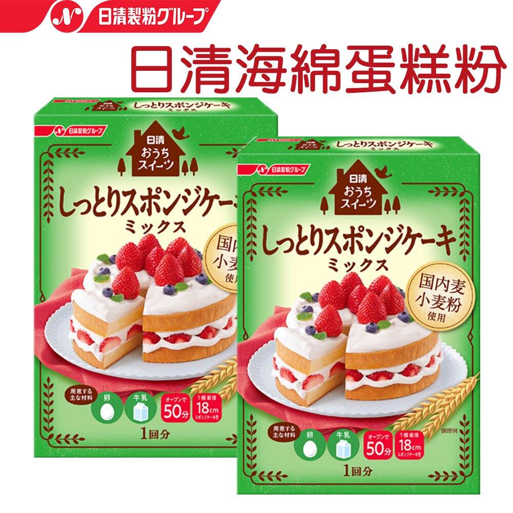 日本-日清海綿蛋糕粉-200g盒