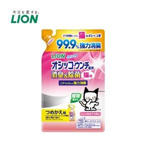 日本獅王 99.9% 廁所臭臭除 愛貓用 補充包x2入